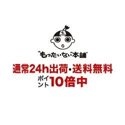 【中古】 ソー・ディス・イズ・グレイト・ブリテン?/CD/VICP-63753 / ザ・ホロウェイズ / ビクターエンタテインメント [CD]【メール便送料無料】