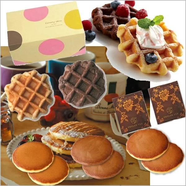 Assorted Sweets パンケーキアソートセット10C パンケーキ ベルギーワッフル 引出物 内祝 ギフト 結婚式 ウェディング 出産 内祝