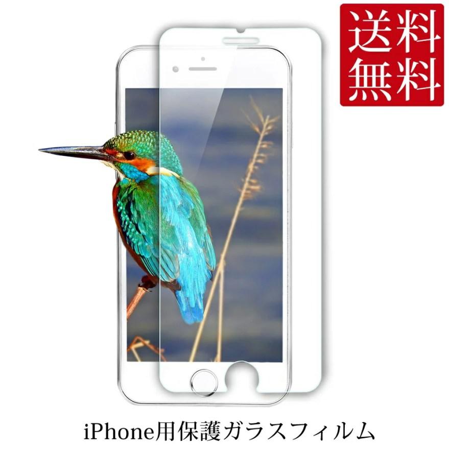 【送料無料】 強化ガラス保護フィルム ガ