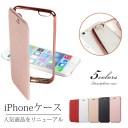 iPhoneケース 手帳型 クリア ケース iPhone11 iPhoneX S iPhone8 iPhone7 iPhone6 s iphone5s ……