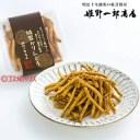 5%還元 姫野一郎商店 椎茸かりんとう 50g