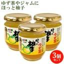 5%還元 ほっと柚子 210g×3 つえエーピー【送料無料】