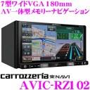 カロッツェリア 楽ナビ AVIC-RZ102 7V型 ワイドVGAモニター 180mm メインユニットタイプ ワンセグTV/Bluetooth/SD/チューナー・DSP AV..