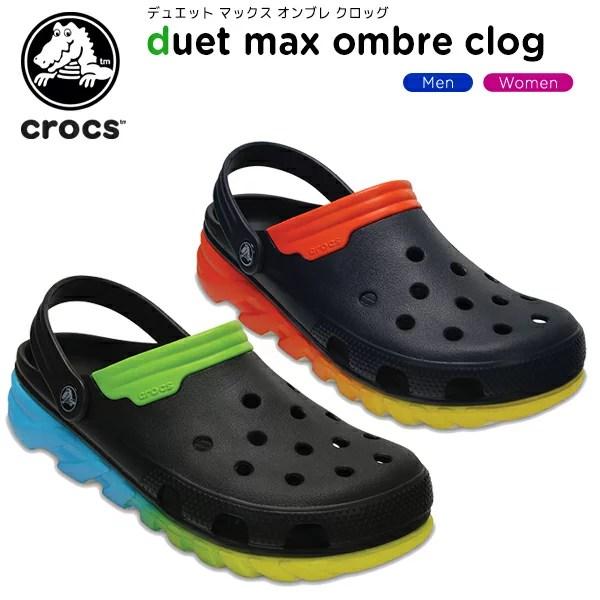 【35%OFF】クロックス(crocs) デュエット マックス オンブレ クロッグ(duet max