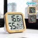 温湿度計 温度計 湿度計 デジタル 送料無料 シンプル 木目 おしゃれ インテリア 大画面 卓上 壁掛け リビング 室内 赤ちゃん コンパクト