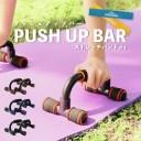 プッシュアップバー 全3色 腕立て伏せ バストアップ トレーニング フィットネス シェイプアップ