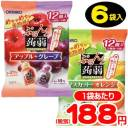 【オリヒロ】12個ぷるんと蒟蒻ゼリーパウチ〈アップル+グレープ〉・〈マスカット+オレンジ〉アソート(6袋入)