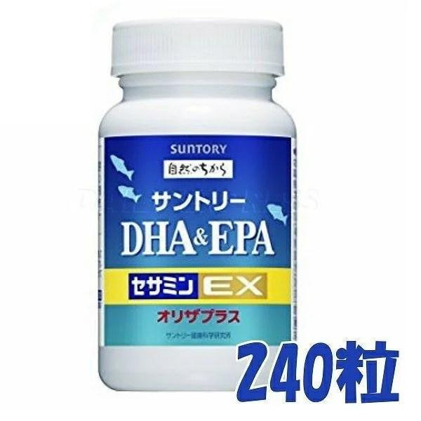 サントリー DHA&EPA +セサミンEX オリザプラス 240粒(約60日分) サプリメント SU
