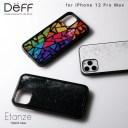 IPhone 12 Pro Max ハイブリッドケース キラキラ光る Etanze(エタンゼ) Hybrid Case Etanze ……
