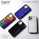 IPhone 12 mini ハイブリッドケース キラキラ光る Etanze(エタンゼ) Hybrid Case Etanze for……