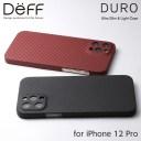 【マットレッドのみ在庫限り】iPhone12 Pro 専用 ケブラー(軍用防弾チョッキ素材) アラミド……
