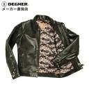 デグナー DEGNER 和柄 革ジャン 12WJ-1TK メンズ 黒 ブラック