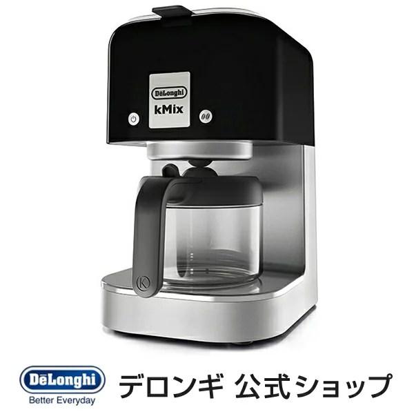 デロンギ ケーミックス ドリップコーヒーメーカー [COX750J-BK] リッチブラック | delonghi 公式 コーヒー...