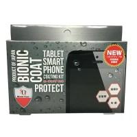 【在庫あり】SDS PRODUCTS JAPAN SDSバイオニックコート スマートフォン液晶画面保護剤|