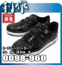寅壱 セーフティースニーカー [ 0098-960 ] 13クロ サイズ:28.0cm ワイズ:3E 安全靴 セーフティシューズ