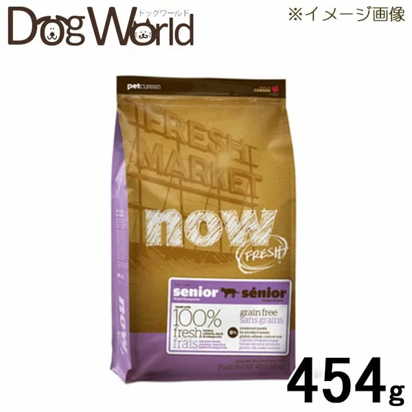 NOW FRESH グレインフリー シニアキャット&ウェイトマネジメント 454g 【キャットフード】