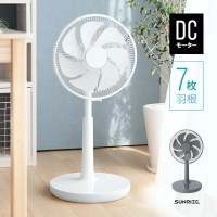 DC扇風機 リモコン付き おしゃれ 送料無料 リビング扇風機