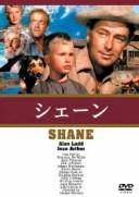 【新品】【DVD】シェーン アラン・ラッド
