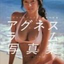 グラビアアイドル アイテム口コミ第10位