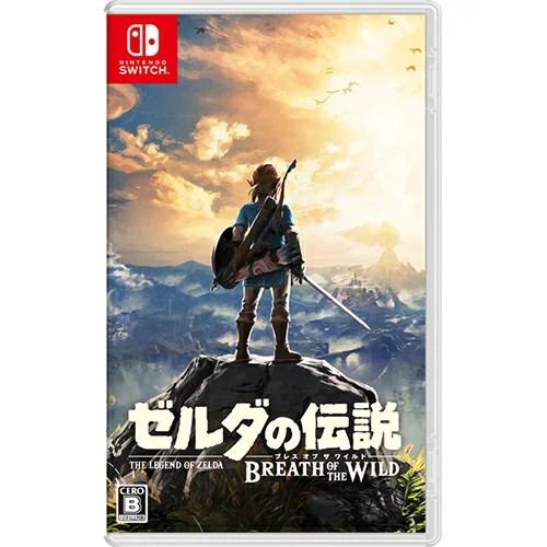 ゼルダの伝説 ブレスオブザワイルド 通常版 【中古】 Nintendo Switch ソフト HAC-P-AAAAA / 中古 ゲーム