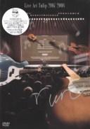 【新品】 Live Act Tulip 2007-2008 ~run~ [DVD]