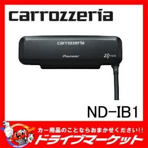 【期間限定☆全品ポイント2倍!!】ND-IB1 光ビーコンユニット 渋滞回避ルートを提案 Pioneer(パイオニア) carrozzeria(カロッツェリア)【取寄商品】【02P03Dec16】