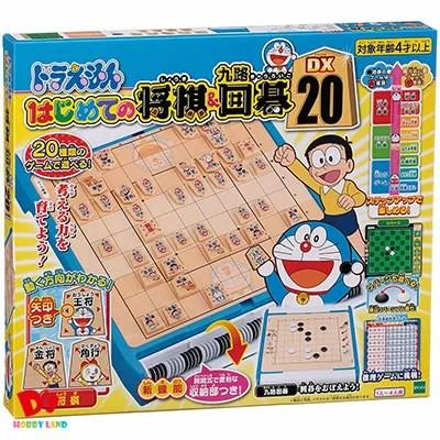 ドラえもん はじめての将棋&九路囲碁DX20 エポック社 4才から 38036
