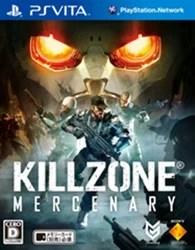 ソニー・インタラクティブエンタテインメント KILLZONE MERCENARY (キルゾーン マーセナリー) 【PS Vitaゲームソフト】
