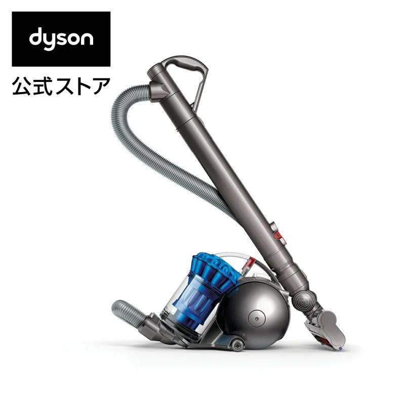 ダイソン Dyson DC48 Turbinehead サイクロン式 キャニスター掃除機 DC48T