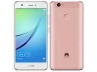 Huawei HUAWEI nova SIMフリー [ローズゴールド] (SIMフリー) 【スマートフォン】【送料無料】
