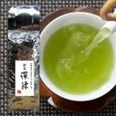 送料無料 2020年度新茶 深蒸し茶 深緑 荒茶仕上げ1kg
