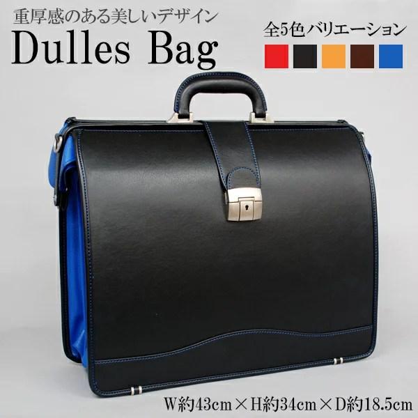 【15%OFFクーポン付】成功を導く鞄 ビジネスバッグ ブリーフケース ダレスバッグ コンビカラー ビジネス [3...