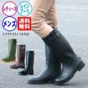 長靴 メンズ レディース ☆ミツウマ G-Field Gフィールド01☆ レインブーツ 冬雪 台風 梅雨 大雨