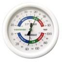 【温湿度計(快適家電管理表示) ホワイト TR-130W】【楽ギフ_包装】