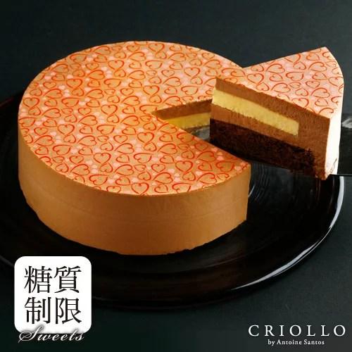 【糖質制限ケーキ】紅茶とチョコレートのスリム・ショコラ 5号(直径15cm)約4〜6名様用【冷凍便】