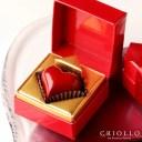 【フェア対象商品】【チョコレート】プロポリス 1個【冷蔵便】