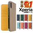 Xperia 10 III 10 III lite Xperia Ace II Xperia 1 II ケース Xperia1 10 Xperia5 II Xperia8……