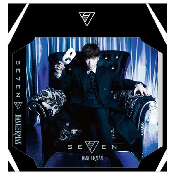 ビクターエンタテインメント SE7EN / Dangerman(プレミアム盤/限定受注生産) 【CD