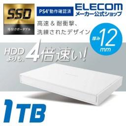 エレコム 外付け ポータブルSSD 1TB ポータブル 外付