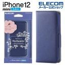 エレコム iPhone 12 mini 用 レザー ケース Enchante'e 磁石付き 手帳型 アイフォン 12 ……
