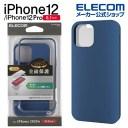 エレコム iPhone 12 / iPhone 12 Pro 用 ハイブリッド ケース 360度保護 アイフォン 12 / アイ……