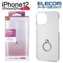 エレコム iPhone 12 / iPhone 12 Pro 用 ハード ケース リング付き アイフォン 12 / アイフォ……