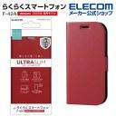 エレコム らくらくスマートフォン F-42A 用 ソフトレザーケース 薄型 磁石付 手帳型 UltraSlim……