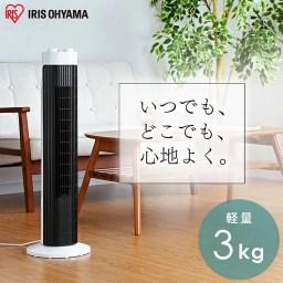 扇風機 タワー型 TWF-M73 アイリスオーヤマタワー型扇