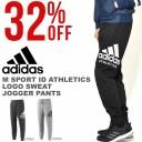 スウェットパンツ アディダス adidas M SPORT ID ATHLETICS ロゴ スウェットジョガーパンツ 裏毛 メンズ ビッグロゴ ロングパンツ スエ..