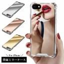 iPhone SE 第二世代 se2 iPhone12 12mini スマホケース iPhone 11 11Pro 12Pro 11promax 12Pro……