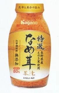 ナガノトマト特選なめ茸茶漬370g