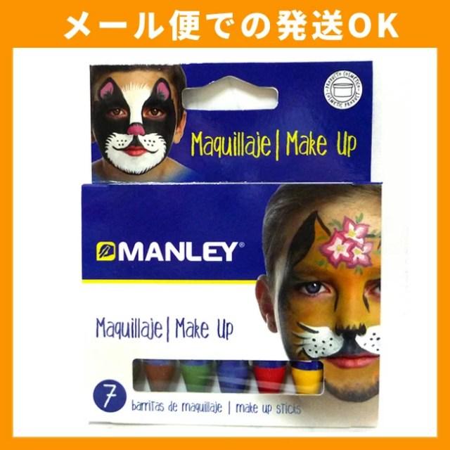 ポイント5倍 【メール便可】 ハロウィンの仮装に マンレイ フェイスペイントクレヨン 7色セット 【クレサン】【MANLEY】【フェイスクレヨン