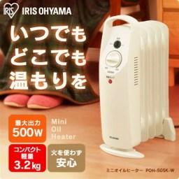 ミニオイルヒーター アイリスオーヤマ POH-505K-W送