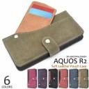 AQUOS R2 SH-03K / SHV42 / 706SH 用 スライド カード ポケット 手帳 型 ケース ストラップ 付……